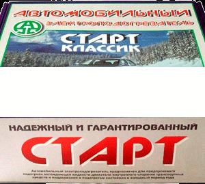 """Автомобильные предпусковые подогреватели """"Старт Классик"""" Лада Калина 16 кл. дв"""