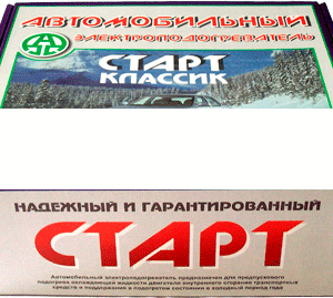 """Автомобильные предпусковые подогреватели """"Старт Классик"""" Лада Приора 16 кл. дв"""