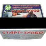 """Автомобильный предпусковой подогреватель """"Старт"""" Турбо №1"""
