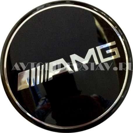 Колпачок для диска AMG Mercedes (75/70/16) черный/хром