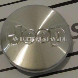 Колпачок на диск Jeep (55/48/13) метал. хром JP-001
