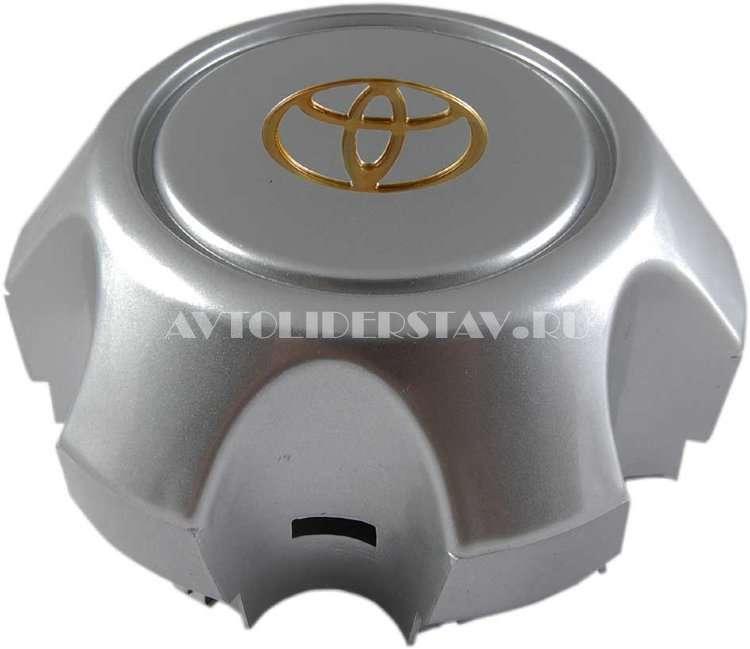 Колпачок на диски Toyota D152/133 h70 6 лучей серебро/золотист. TY-044