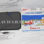 Обогревы Емеля-1 (сиденье 40*40 см)