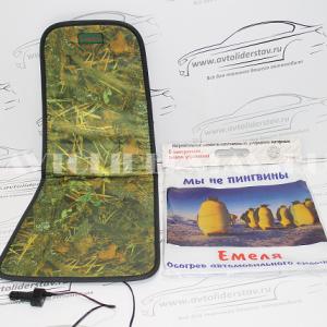 Обогревы Емеля-3 (сиденье+спинка с регулятором нагрева)