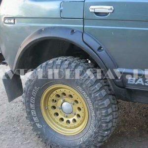 Накладки на колёсные арки для автомобиля Нива 5-дв. (шагрень) под алюминиевый бампер