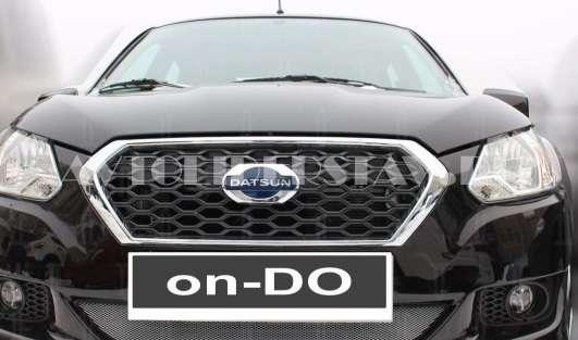 Решетка Datsun-on-Do верхняя
