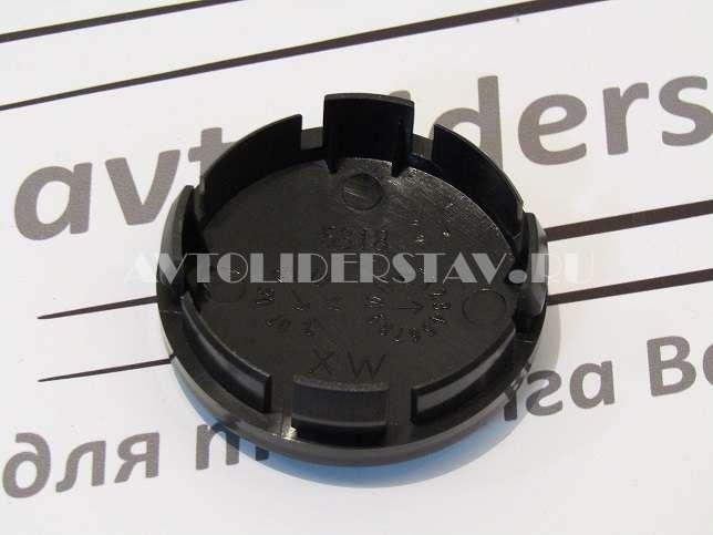 Колпачок для диска Volkswagen (56/52/10) xw5318