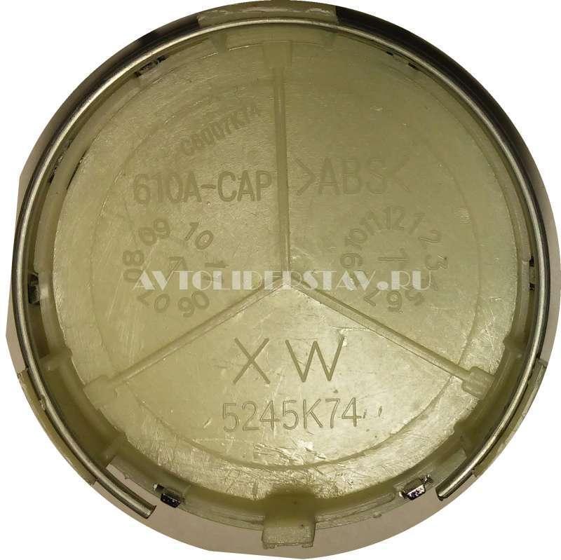 Колпачок для диска Mercedes (74/70/14) 5245K74 хром/серебро