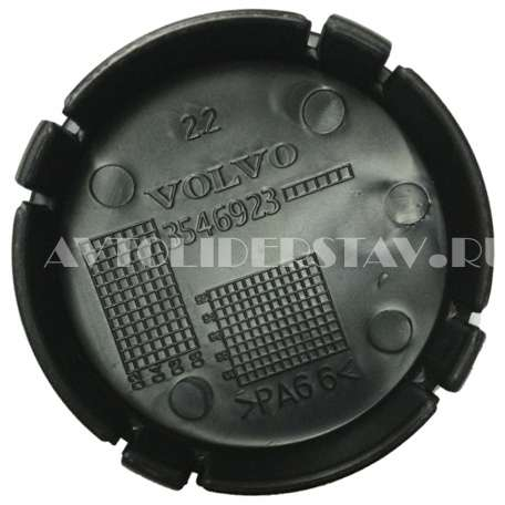 Колпачок для диска VOLVO (64/63/11) 3546923 черный/хром
