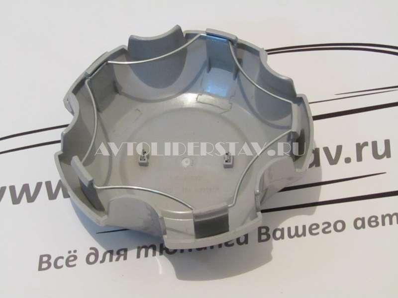Колпачок для диска Lexus (145) 5 лучей серебро/хром TY-С216