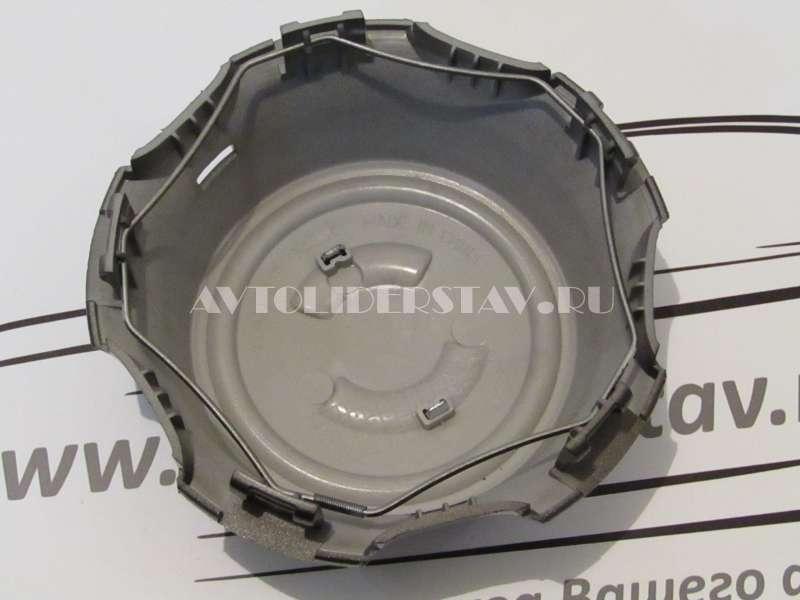 Колпачок для диска Toyota (140) 5 лучей TY-CAP007 серебро/хром