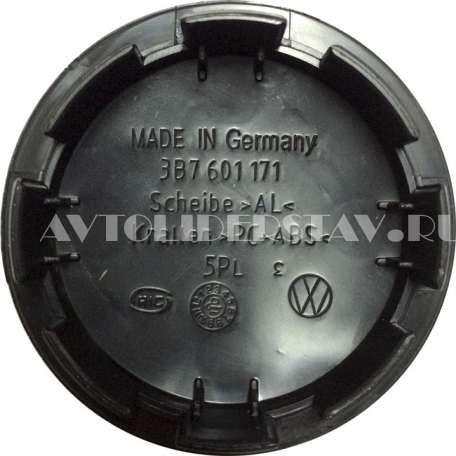 Колпачки для дисков SKODA (65/56/12) 3B7-601-171 хром/зеленый/черный
