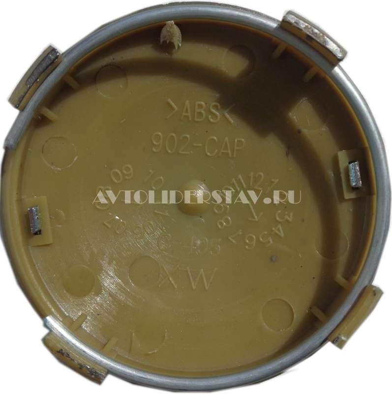 Колпачок для диска Audi (59/57/8) CAP-902 хром графит
