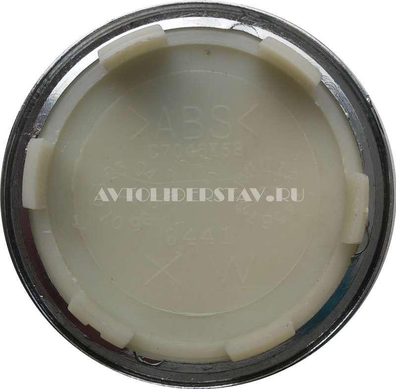 Колпачок для диска Audi (69/57/9) C7046K58 серебро/хром