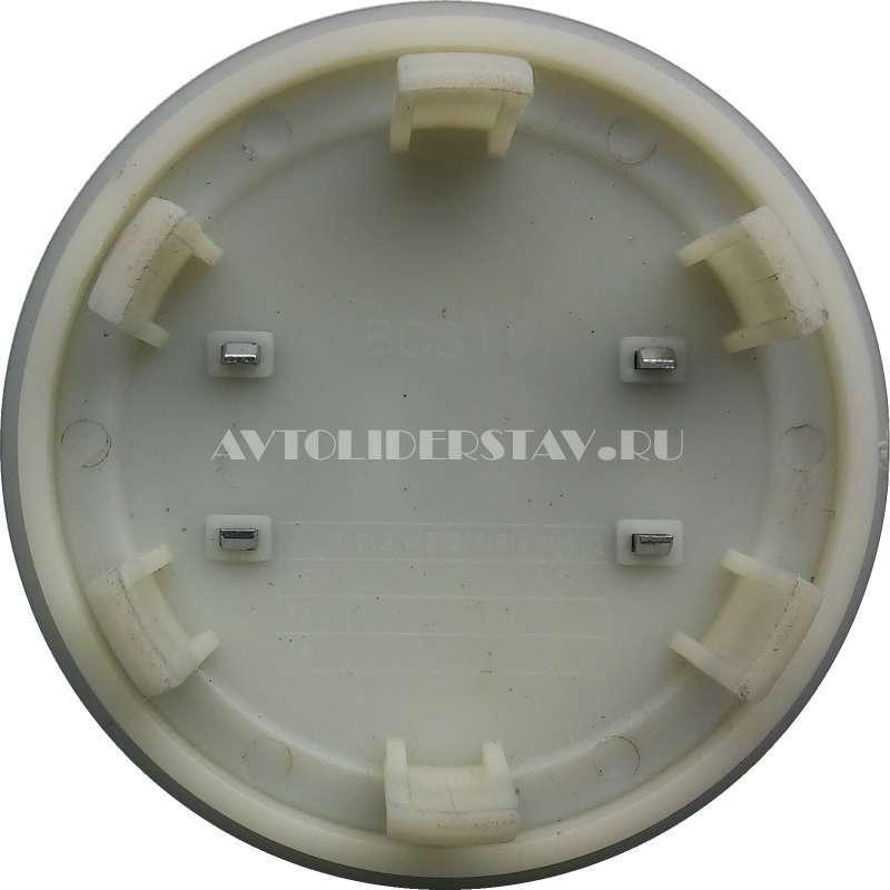 Колпачок для диска Audi (76.5/59/14) BC310 хром/металлик