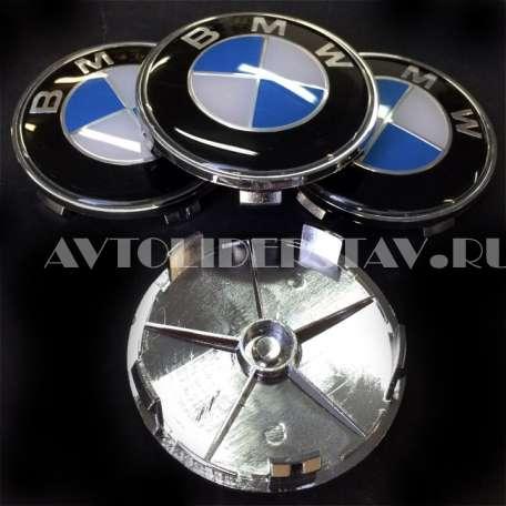 Колпачок для диска BMW (68/64/10) хром (блистер)
