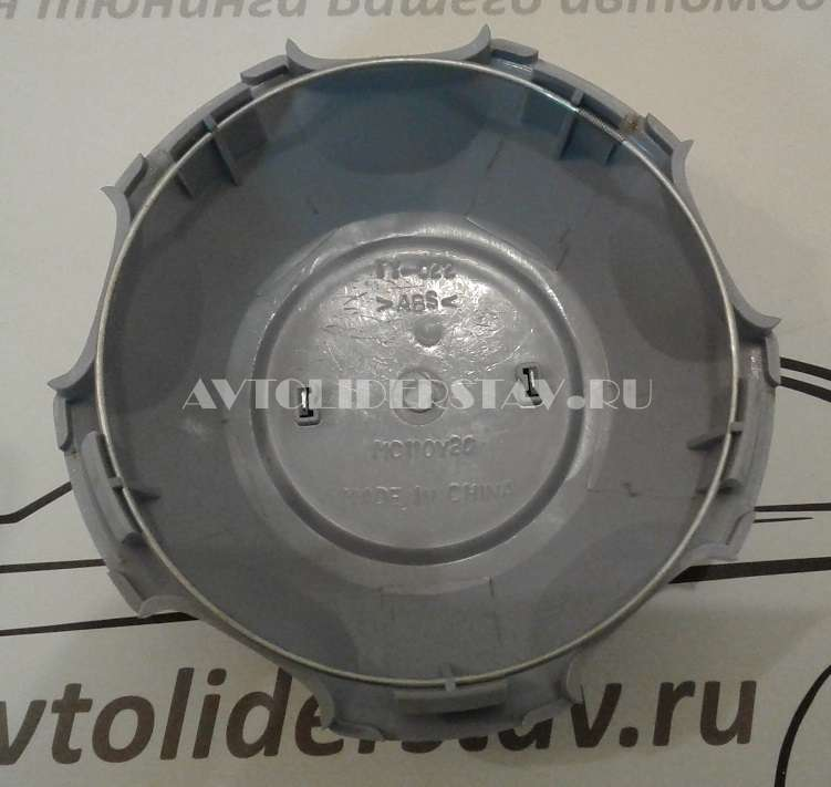 Колпачок для диска Toyota (140) 5 лучей MC110Y20, TY-022 серебро/хром
