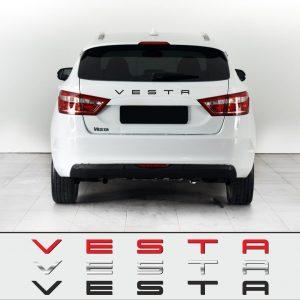 """Надпись """"Vesta"""" в стиле Порше на шаблоне (черный лак)"""
