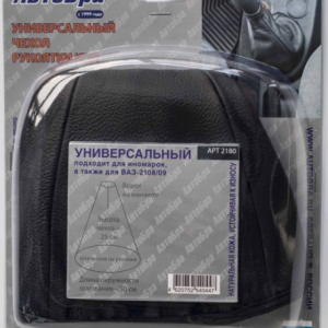 Чехол ручки КПП Иномарки ВАЗ 2108