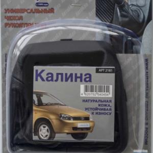 Чехол ручки КПП Калина кожа (АвтоБра)